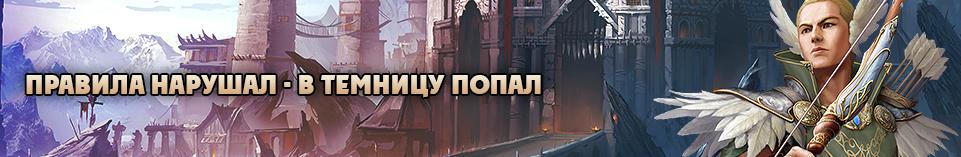 майл мой мир мини игры: